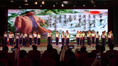 鸡西市麻山区英林学校课堂教学改革成果展示(古诗吟唱)《沁园春 雪》