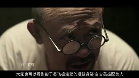 姜文新电影继续走民国侠义风, 《邪不胜正》预告, 许晴造型抢眼!