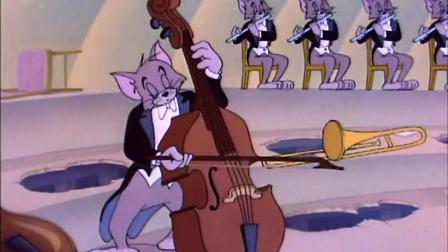 猫和老鼠: 汤姆与杰克争夺指挥家, 真是笑料百出!