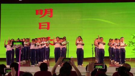 鸡西市麻山区英林学校课堂教学改革成果展示(古诗吟唱)《明日歌 长歌行》