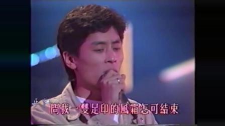 王杰30年前巅峰期唱的这首歌能把人唱哭, 那时的嗓音非常有穿透力!