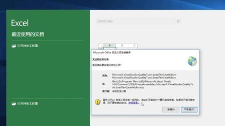[zluo] 如何获取Office安装镜像