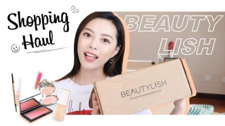 【默小宝】新买的化妆品好不好用? Beautylish开箱+上脸试用!
