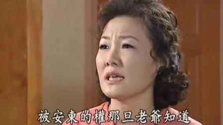 新娘18岁 尹贞淑很晚回家, 妈责怪她, 贞淑: 21世纪哪来什么定亲