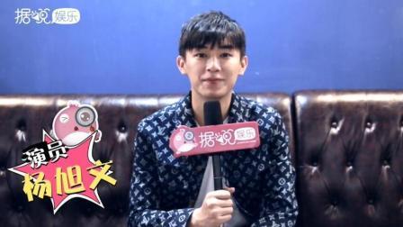 杨旭文拍吻戏总笑场怎么破, 和剧中角色最大的不同竟是?