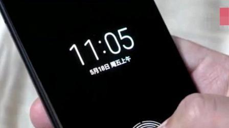 小米旗舰新机小米8正式公布发布会时间, 5月31日于深圳发布