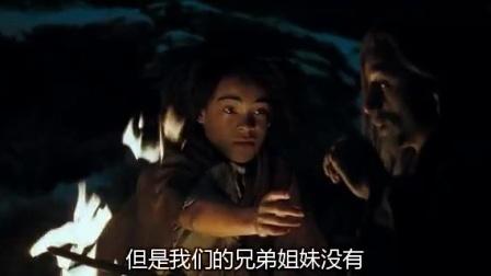 《史前一万年 普通话版》