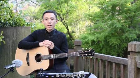 拾光吉他谱·李健作品集《童年》讲解