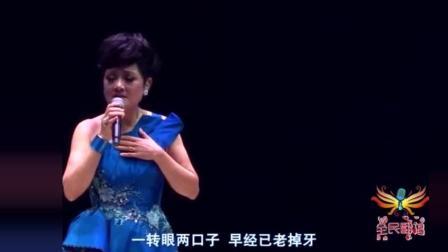 上海滩原唱叶丽仪翻唱粤语版《时间都去哪儿了》 太感人