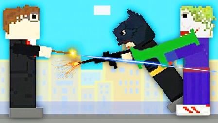 【屌德斯&小熙】 屋顶大乱斗 各种电影角色乱斗!蝙蝠侠小丑大战哈利波特!