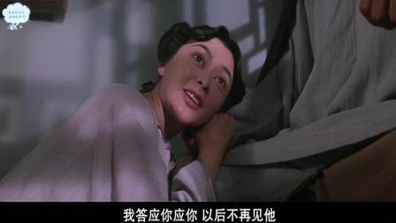 狮王争霸: 黄飞鸿帮十三姨吹眼睛, 大伙来的真不是时候