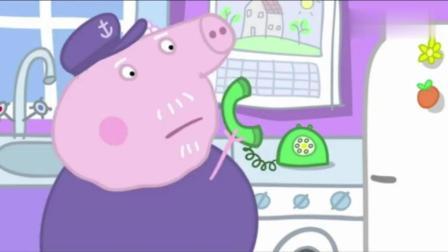 小猪佩奇: 午饭都准备好了, 佩奇说交通堵塞就像蜗牛一样慢!
