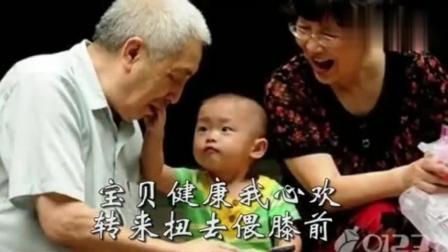 搞笑视频笑死人不偿命 爷奶带孙子, 看完不许笑!