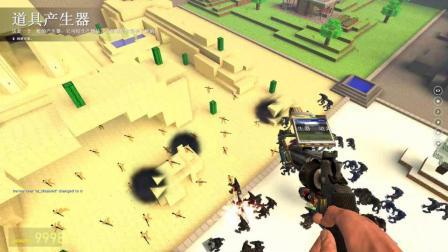 GMOD游戏50个伊布拿着火箭筒VS50个狼人