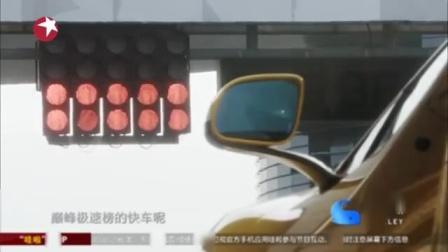 STIG开迈凯伦625C赛道驰骋