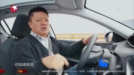 马东介绍轿车东风标致308S