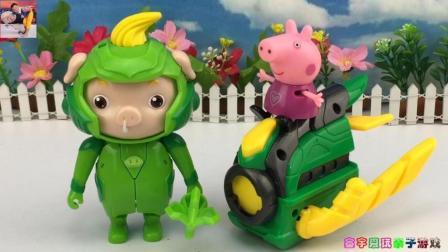 小佩猪玩猪大侠超星萌宠舰队呆呆飞船玩具