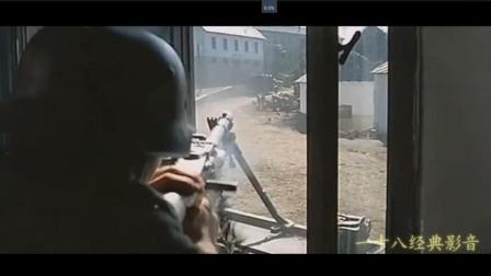 〖老片回顾〗南斯拉夫二战片《67天》游击队和德军村庄遭遇战片段
