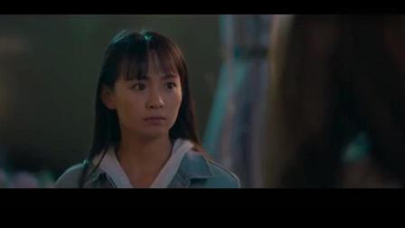 《北京女子图鉴》饭局后的一个举动, 戚薇就看出端倪