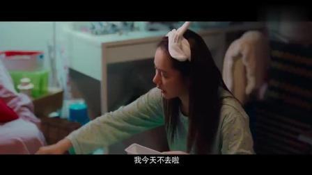 《北京女子图鉴》公司内部竞选, 戚薇机智请病假