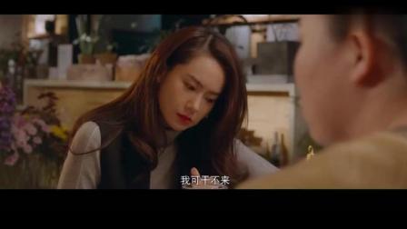 《北京女子图鉴》好闺蜜嫁给大30岁的老公, 戚薇都不敢相信