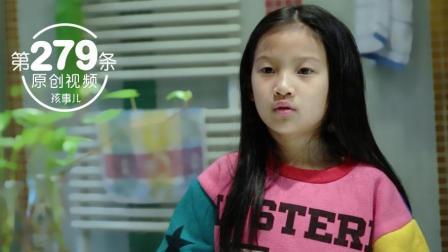 """这个模仿周星驰宋小宝的6岁小女孩, 把妈妈搞""""火""""了"""