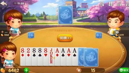 斗地主: 刚发10张牌自以为无敌了, 没想到却被对手999打败了