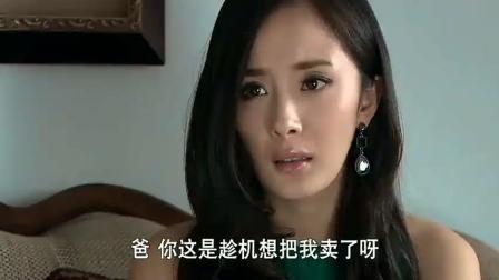 杨幂带刘恺威见家长: 亲爱的, 我会尽力保护你