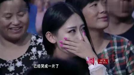 非诚勿扰: 男嘉宾现场表白前女友, VCR短片感动全场, 孟非都哭了