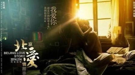 视听简谱《再见青春》钢琴简谱弹奏版, 电视剧《北京爱情故事》的插曲!