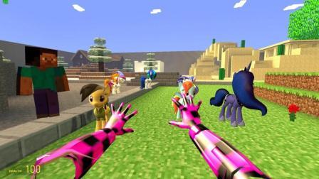 GMOD游戏被史蒂夫碰到的小马驹就会变成石像怎么回事