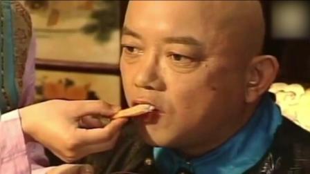 看完了和珅吃饭的排场后, 真的是贫穷限制了我们的想象力
