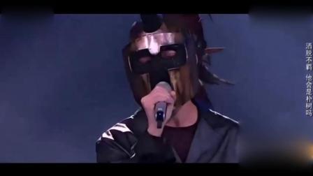 蒙面歌手翻唱王杰的《一场游戏一场梦》,一开口就猜到他是谁了!