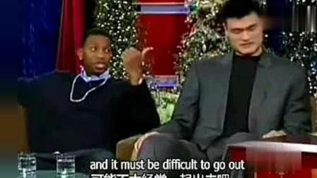 姚麦上美国电视节目, 麦迪: 真不爱和姚明逛街, 他2米26啊!