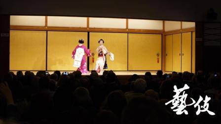 到日本不容错过的表演, 花见小路上别样的艺术