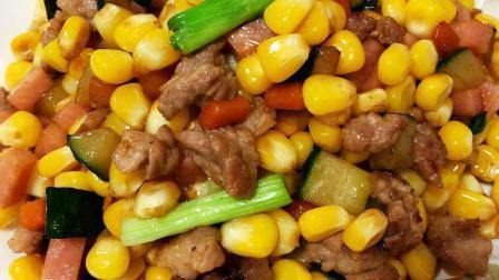 玉米粒这样做简单快捷, 鲜甜味美, 晶莹剔透