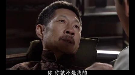 岛城风云:堂主病入膏肓,为让八路继承济仁堂,竟劝他退出八路军