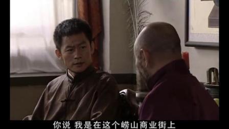 岛城风云:头子不想占街为王,八路竟劝说他占领,为啥?