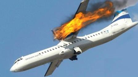 為什么飛機失事, 寧可墜機也不讓乘客跳傘? 中國機長給出答案
