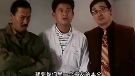 陈百祥得到总经理的免炒金牌, 把蛮横的上司狂揍了一顿
