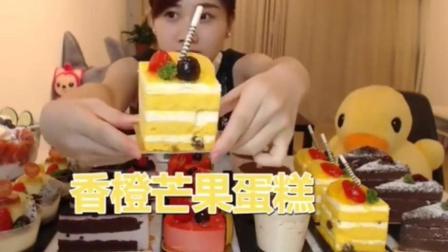 大胃王: 密子君吃一桌甜品小蛋糕, 又好看又好吃