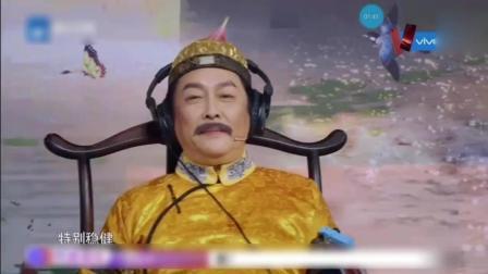 """王源对贾玲说""""跟朕跪下"""", 贾玲直接吼回去了, 瞬间认怂了"""