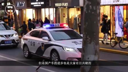 我国的警车全部换成中国制造, 国产车真给中国长脸