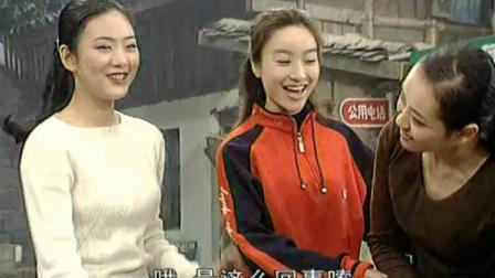 街坊邻居:重庆方言太有趣了!听一次笑一次,这段看了5遍!