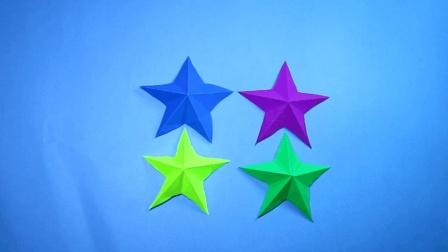 纸艺DIY手工折纸五角星, 一刀剪成漂亮的立体五角星