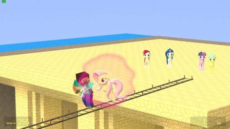 GMOD游戏史蒂夫能帮助小马驹过独木桥吗