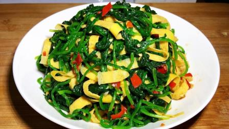 菠菜百吃不厌的做法, 越吃越香, 营养又美味, 做法超简单