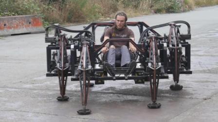 五位外国小伙, 发明机械蜘蛛代步车, 骑它去上班准迟到