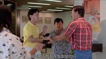 《精装追女仔2》粤语版, 以前拍的才是喜剧, 现在拍的就是闹剧