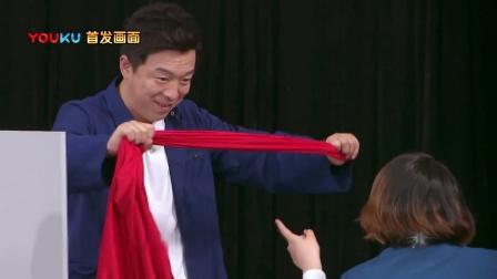 【会员版】黄渤健美裤开价35被嫌贵 对女客户动粗